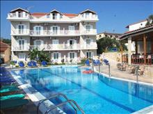 Amoudi Hotel Apartments: Pool